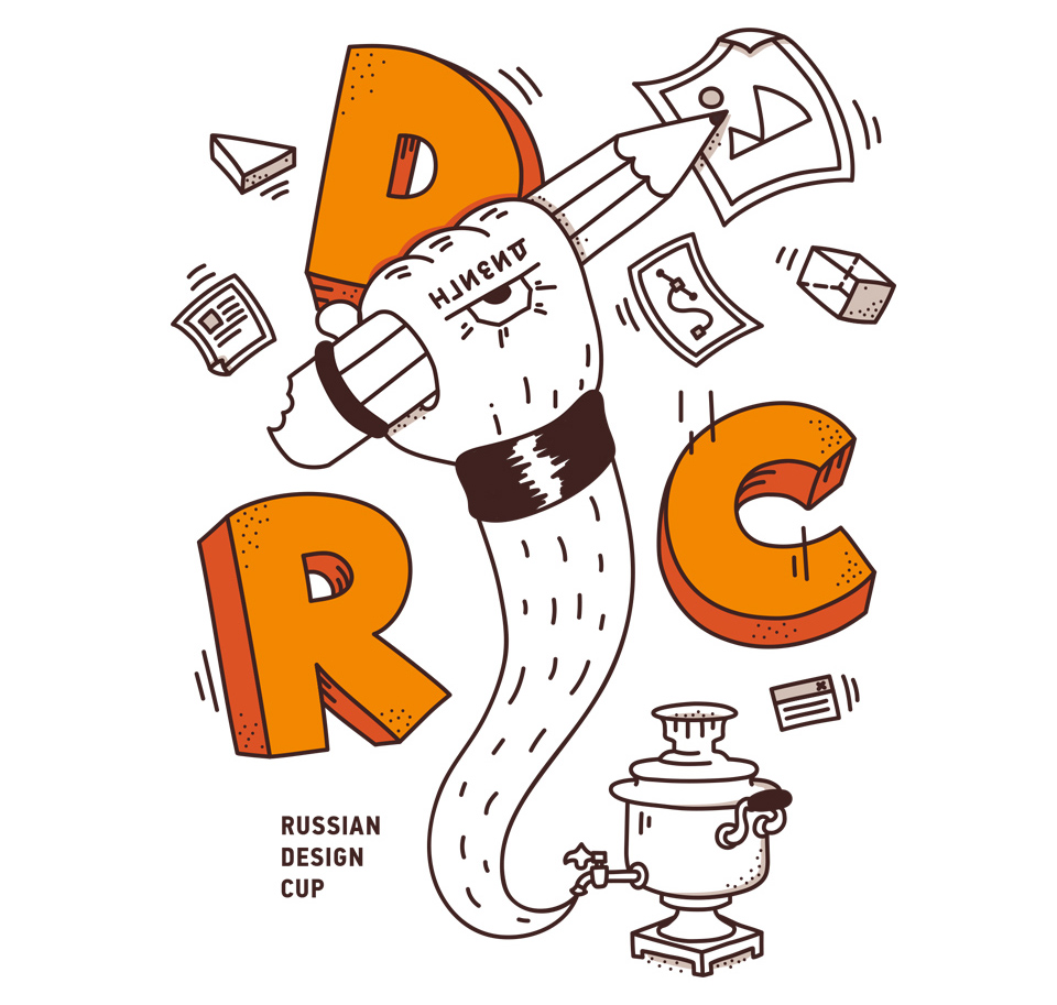 RDC illustration